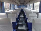 Seat Yu Tong Tour Bus