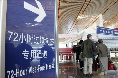 72 hours Visa-free Transit